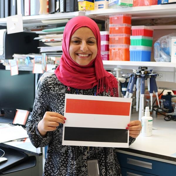 Laila Al-Eryani, Ph.D.